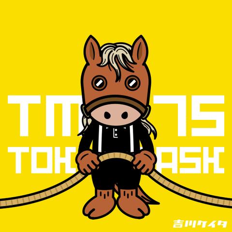 tm175