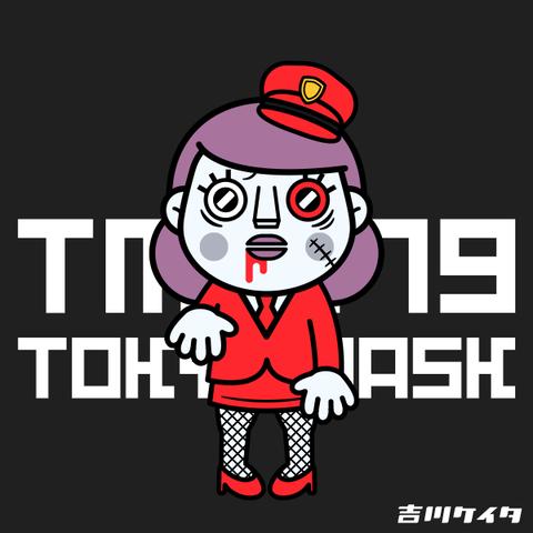 tm179