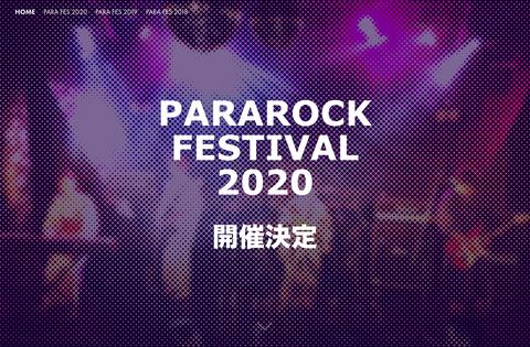 スクリーンショット 2020-02-01 1.32.15