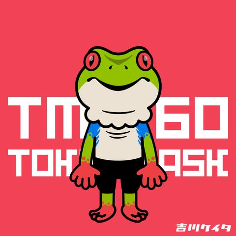 tm160