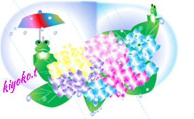 3紫陽花とカエルfb
