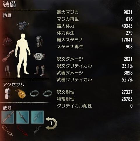 Screenshot_20160827_154311