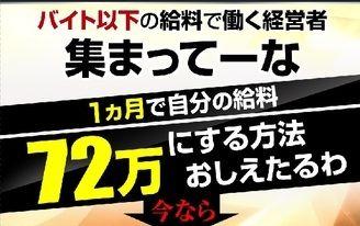 【MSD10】LP1 収入アップ