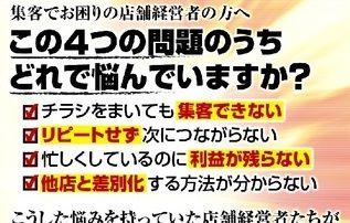 【MSD9】キャンペーンLP2