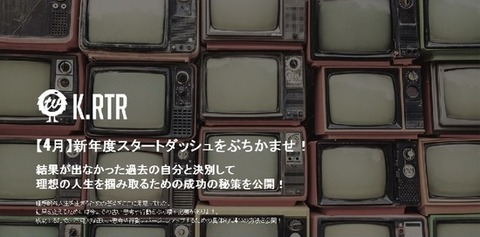 RTR TV】