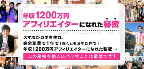 原田陽平公式メールマガジン