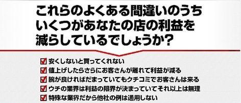 【MSD9】キャンペーンLP1
