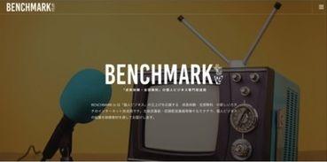 BENCHMARK tv