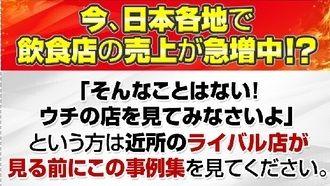 【MSD10】LP5 飲食店向け
