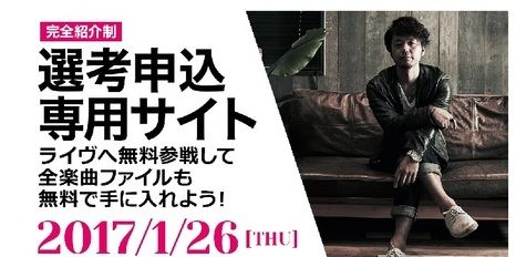 完全紹介制!170126 PAYFORWARD LIVE