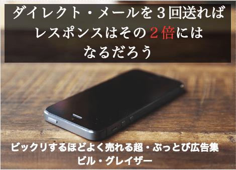 「ビジネスのヒント」ぶっとび広告集7