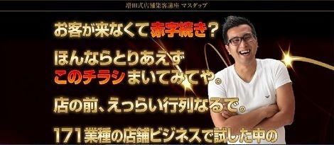 【MSD9】キャンペーンLP3