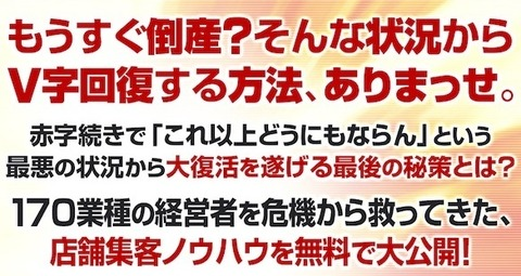 【MSD9】キャンペーン2