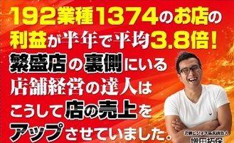 【MSD10】LP2 すごい人