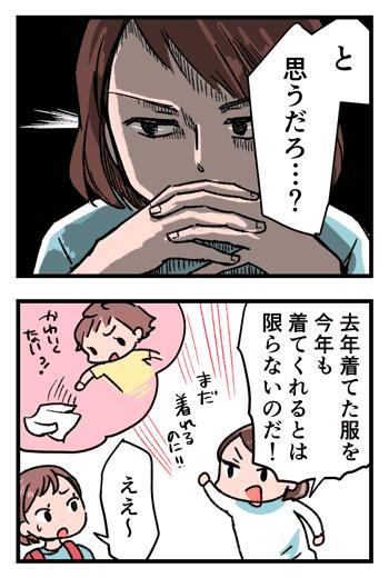 2019-06-11-02