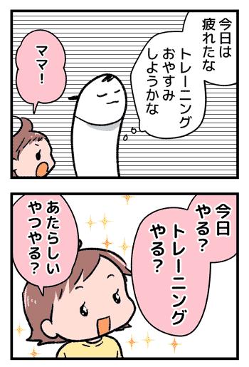 2019-11-07-01