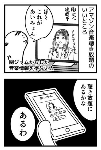 2019-07-09-02