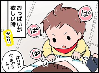 151124-3