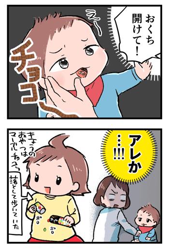 2019-04-11-02
