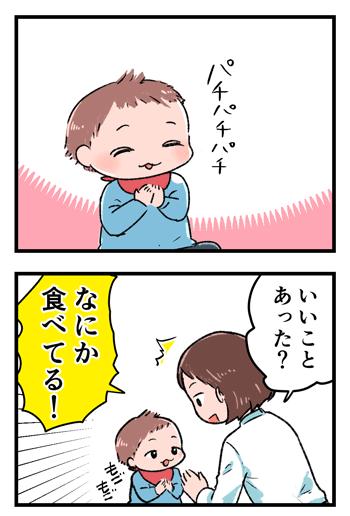 2019-04-11-01