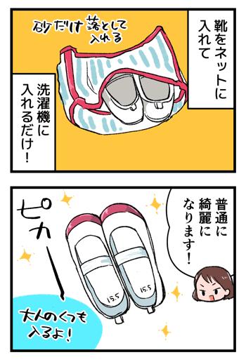 2019-03-12-02