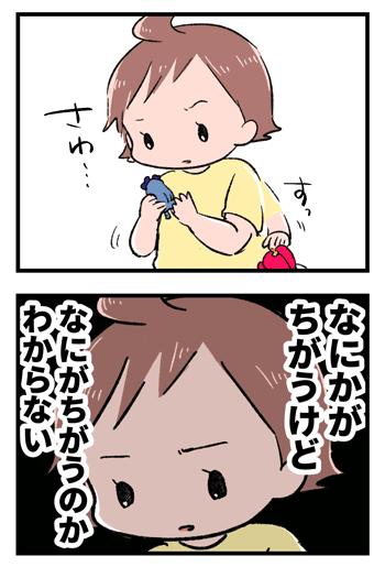 2019-06-03-02