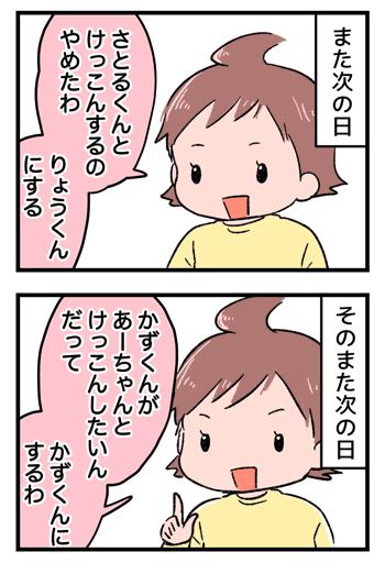 2019-10-10-01