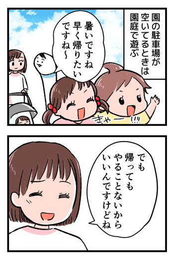 2019-06-2401
