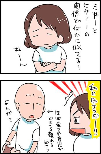 150903-3