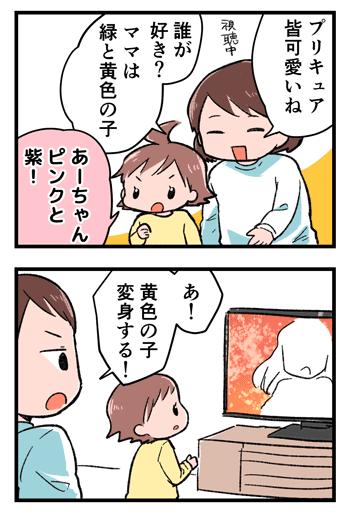 2019-02-25-01