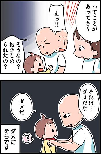 151014-1