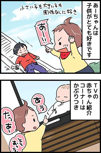 151207