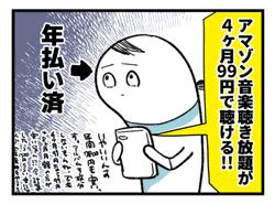 2019-07-01