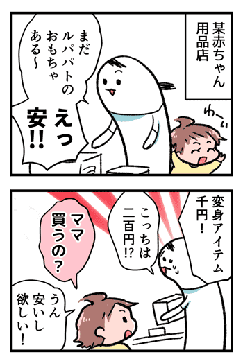 2019-11-19-01