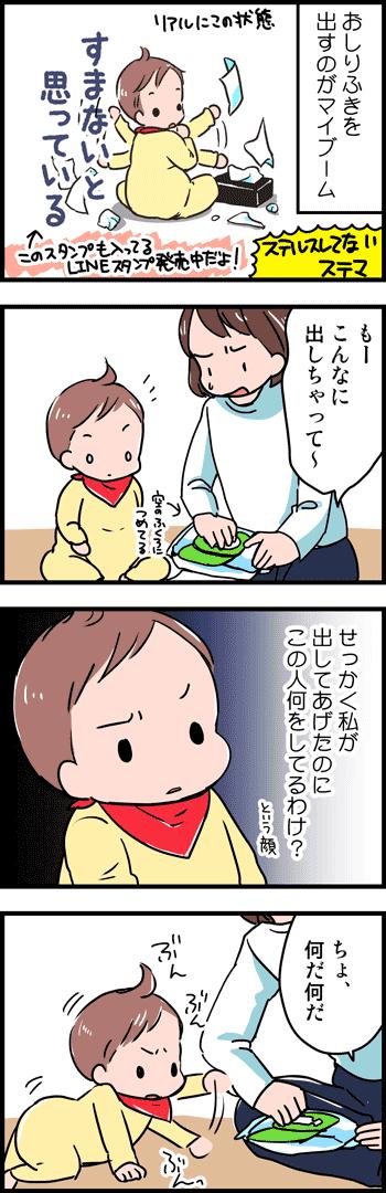 150518-2