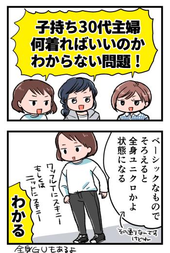 2019-03-20-01