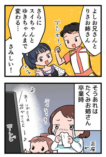 2019-03-28-01