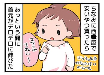 2018-12-06-01