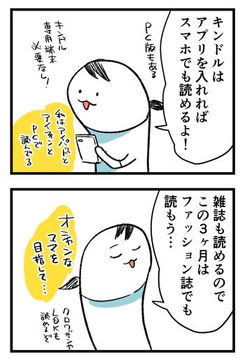 2019-06-27-02