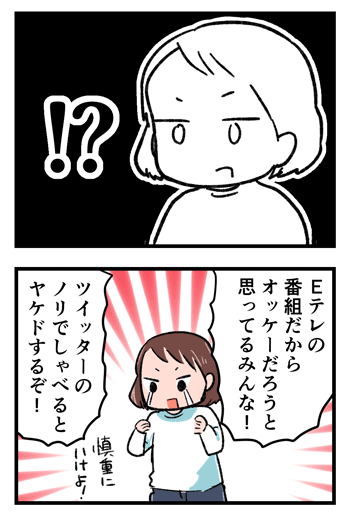 2019-03-28-04