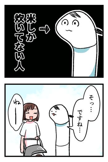 2019-06-2402