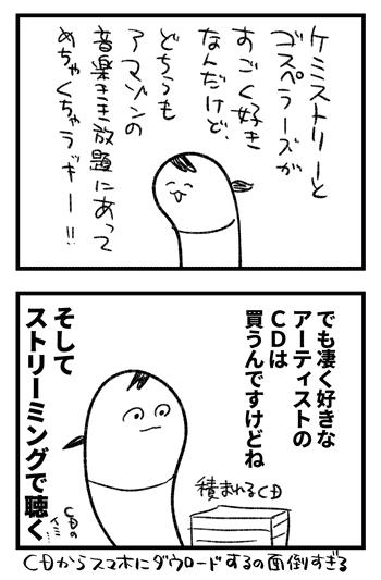 2019-07-09-04