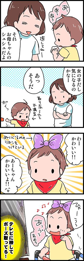 150824-3