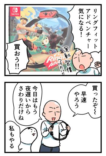 2019-10-24-01