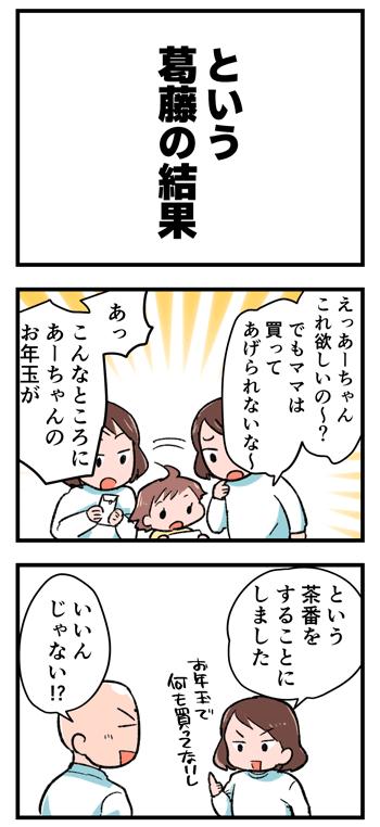 2019-02-12-02