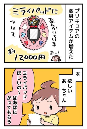20180920-1