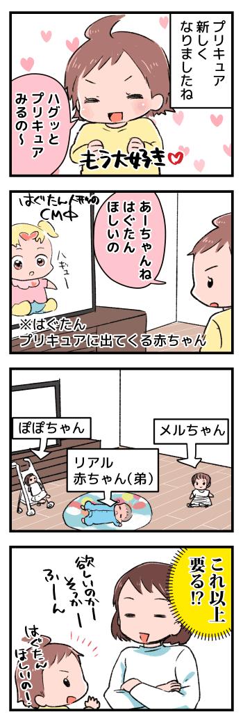 201807-09