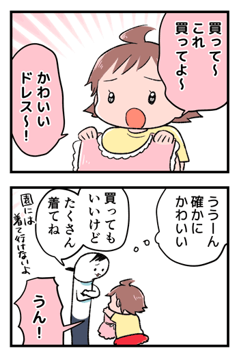 2019-06-21-01