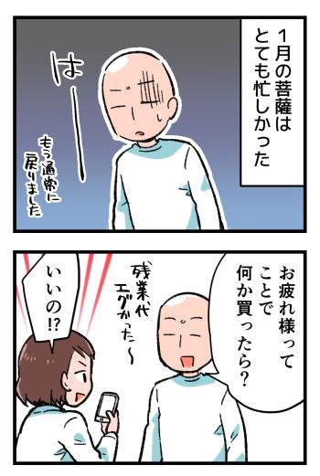 2019-04-04-02