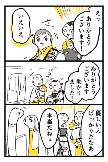 2019-06-14-03